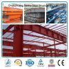 Diseño prefabricado fabricante de las estructuras de acero para el taller