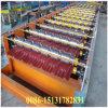 Azulejo de azotea esmaltado acero del color de Dx que hace la máquina