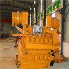 熱い販売の高品質の標準800のKwのディーゼル発電機セット