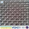 Гофрированная нержавеющей сталью квадратная ячеистая сеть (XA-CWM11)