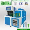 Haustier Bottle Blowing Machine/Blow Molding Machine/Plastic Mould Machinery (800B/H)