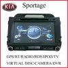 KIA Sportage 2010-2012年の車DVD GPSプレーヤー