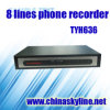 8G 메모리 카드 지원 FSK와 DTMF를 가진 8개의 선 아날로그 전화 기록병