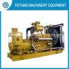 Ouvrir le type générateur diesel de 300kw avec l'engine de Shangchai