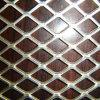 Dekoratives erweitertes Metallaluminiumblatt