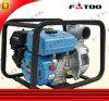 Début véritable de recul pompe à eau portative de moteur d'essence de 3 pouces