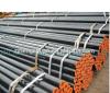 Tubo de acero de carbón para los tubos del transportador