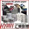 Lustre de la meilleure qualité de RC et papier de photo de Semi-Gloss pour FUJI Dl450 (MPDI-265/MPDI-240/MPPL-260)