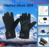 Verlosser 5 Vinger en Achter Hete het Verwarmen het cirkelen Verwarmde Handschoen