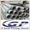 ステンレス鋼の管の二重管UNS S31803/S32205/S32750/S32760のステンレス鋼の管