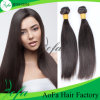 7A Virgin Malaysian Hair Extension 100%年のHuman Hair