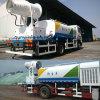 Pulvérisateur de brouillard de l'eau monté par camion
