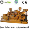 천연 가스 발전기 세트 Cw 1000