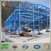 Estructura de acero industrial del taller y del almacén