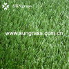 35mm Landscapeか庭Synthetic Grass (SUNQ-AL00001)