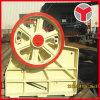 Triturador de maxila de pedra com capacidade 500t/H elevada