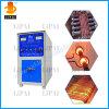 Machine de pièce forgéee chaude d'admission supersonique de fréquence pour des boulons et des noix