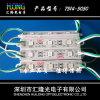 Módulo de DC12V 0.72W LED con las virutas de SMD 5050