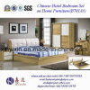 高級ホテルの家具の木の寝室セット(B701A#)