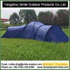 OEM/ODMグループの大きいトンネルの防水屋外の自動上のテント