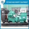 Generatore diesel industriale 750kw alimentato da Cummins Engine