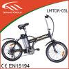 Vélo électrique se pliant de Lianmei 20  avec la batterie lithium-ion 36V