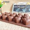 Molde do chocolate do silicone da forma do coração de Fiveteen para a festa do casamento