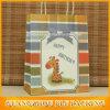 Kind-Geburtstagsfeier-Geschenk-Beutel