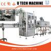 Машина для прикрепления этикеток втулки новой конструкции автоматическая