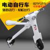 E-Bici pieghevole elettrica K1 della bici del nuovo E-Motorino di disegno