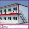 고품질 샌드위치 위원회 강철 구조물 기숙사 조립식 가옥 집