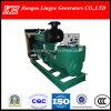 20kw / enfriado por agua 25kVA motor de arranque eléctrico Generador Diesel, precio de fábrica
