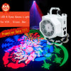 LED 8 Eyes Spot DJ Party Disco Stage Light (HL - 063)