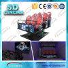 2015년 광저우 5D Cinema Simulator Ride