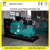 110kw Cummins Diesel Generator Set 6btaa5.9-G2