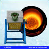 Печь серебряной медной индукции плавя