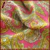 Ткань Crepe изготовленный на заказ печатание Silk