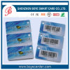 인쇄할 수 있는 Loyalty 및 Membership Barcode Card