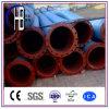 復元のゴム製HDPEの砂または泥または水交通機関のための浚渫の管のホース