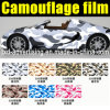 Air Free Bubbles 1.52m*30m를 가진 전투 Fatigues/Camouflage Coat Army Green Car Wrapping Film Sticker