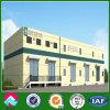 Diseño de acero ligero del edificio de la estructura industrial del precio bajo de China