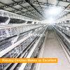 Клетка цыпленка слоя батареи горячего DIP Китая гальванизированная для нигерийской птицефермы