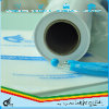 Inkjet mat Paper 90-190GSM (MCP)
