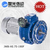 Fábrica Supply Jwb-X Series Speed Variator com Motor