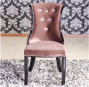 Branded New Living Room Chair/ Wedding Chair Hot Sale
