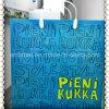 適度なPriceおよびPretty Paper Gift Bags (AMPACK2014010)