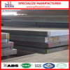 ASTM A588 Hot Rolled Corten Steel Sheet