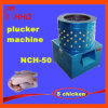 Hhd 베스트셀러 세륨 기계를 뽑는 표시되어 있는 자동적인 오리 기털
