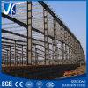 Almacén ligero fabricado del taller de los edificios de la estructura de acero del bajo costo