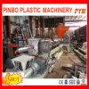 جيّدة عمليّة بيع محبوبة بلاستيكيّة كسّار حصى آلة